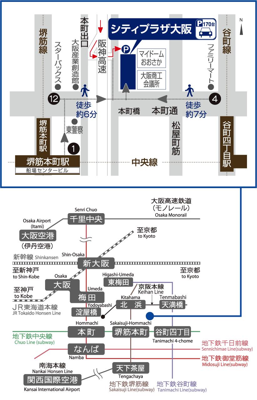 プラザ 大阪 シティ